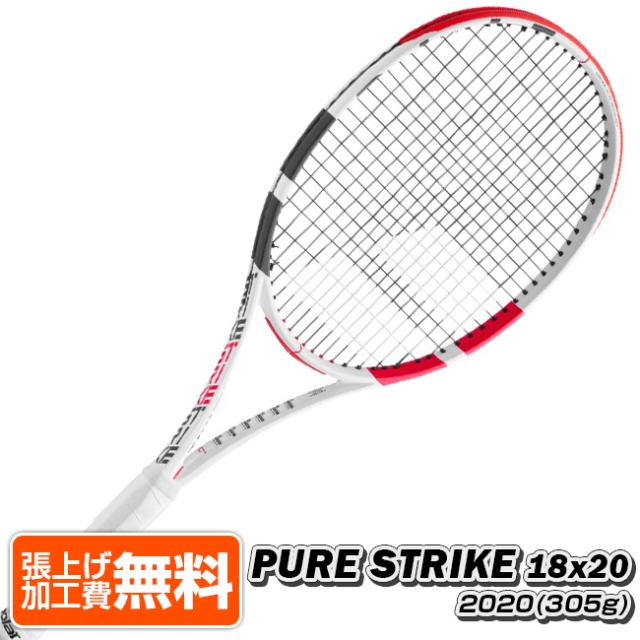 [ドミニク・ティエム使用モデル]バボラ(Babolat) 2020 ピュアストライク 18x20 (305g) Pure Strike 18x20 海外正規品 硬式テニスラケット 101404-323(19y9m)[NC]
