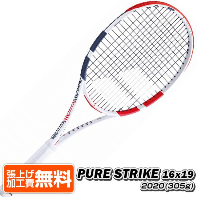 バボラ(Babolat) 2020 ピュアストライク16x19(305g) Pure Strike16x19 海外正規品 硬式テニスラケット 101406-323(19y8m)[NC]