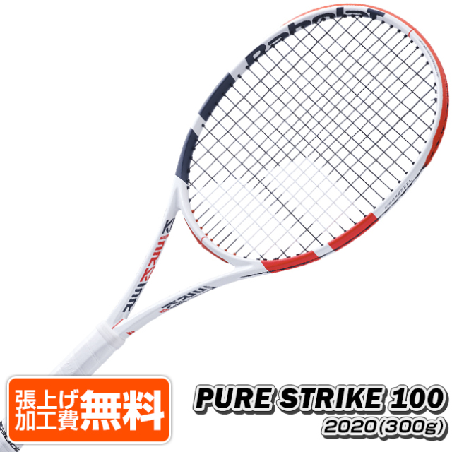バボラ(Babolat) 2020 ピュアストライク100(300g) Pure Strike100 海外正規品 硬式テニスラケット 101400-323(19y8m)[NC]