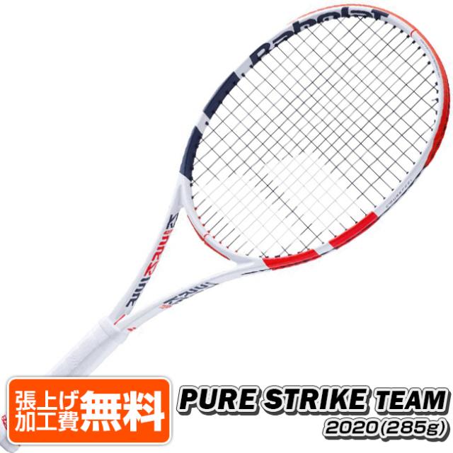 バボラ(Babolat) 2020 ピュアストライク チーム(285g) Pure Strike TEAM 海外正規品 硬式テニスラケット 101402-323(19y8m)[NC]