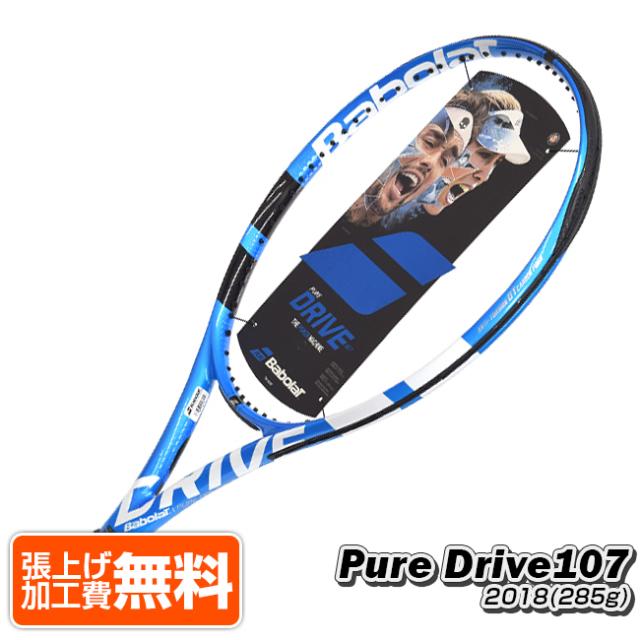 バボラ(Babolat) ピュアドライブ107 2018(285g)BF101346/101347 海外正規品(18y2m) 硬式テニスラケット[NC]