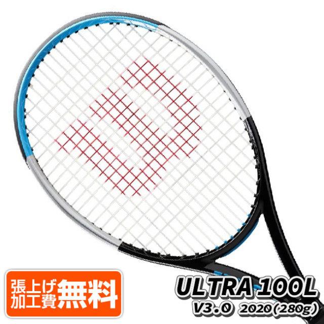 ウィルソン(Wilson) 2020 ウルトラ 100L V3.0 (280g) 海外正規品 硬式テニスラケット (ii-2tk) WR036511(20y4m)[NC]