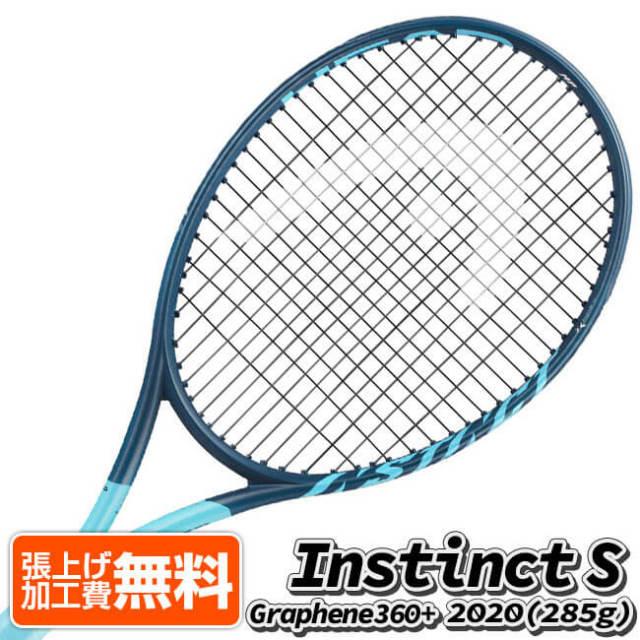 ヘッド(HEAD) 2020 グラフィン360+ インスティンクトS (285g) 海外正規品 硬式テニスラケット 235710(20y11m)[NC]