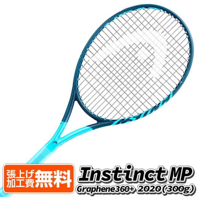 ヘッド(HEAD) 2020 グラフィン360+ インスティンクトMP (300g) 海外正規品 硬式テニスラケット 235700(20y11m)[NC]