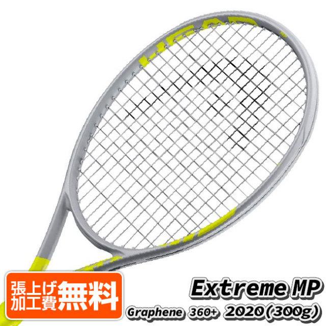 ヘッド(HEAD) 2020 グラフィン360+ エクストリーム MP(300g) 海外正規品 硬式テニスラケット 235320(20y9m)[NC]