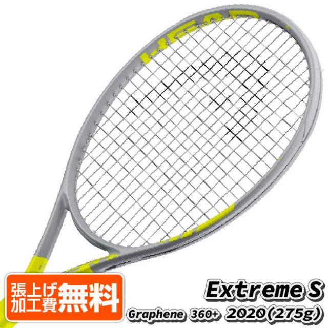 ヘッド(HEAD) 2020 グラフィン360+ エクストリーム エス(275g) 海外正規品 硬式テニスラケット 235340(20y9m)[NC]