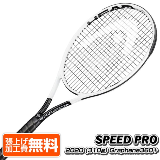 [ノバク・ジョコビッチ推薦]ヘッド(HEAD) 2020 グラフィン360+ スピード プロ PRO(310g) 海外正規品 硬式テニスラケット 234000(20y3m)[NC]