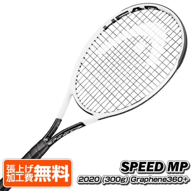 ヘッド(HEAD) 2020 グラフィン360+ スピード ミッドプラス MP(300g) 海外正規品 硬式テニスラケット 234010(20y3m)[NC]
