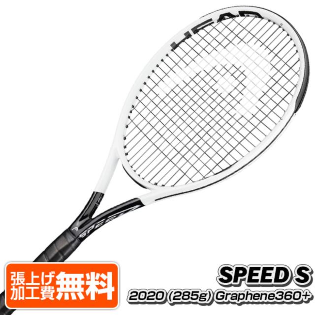 ヘッド(HEAD) 2020 グラフィン360+ スピード エス S(285g) 海外正規品 硬式テニスラケット 234030(20y3m)[NC]
