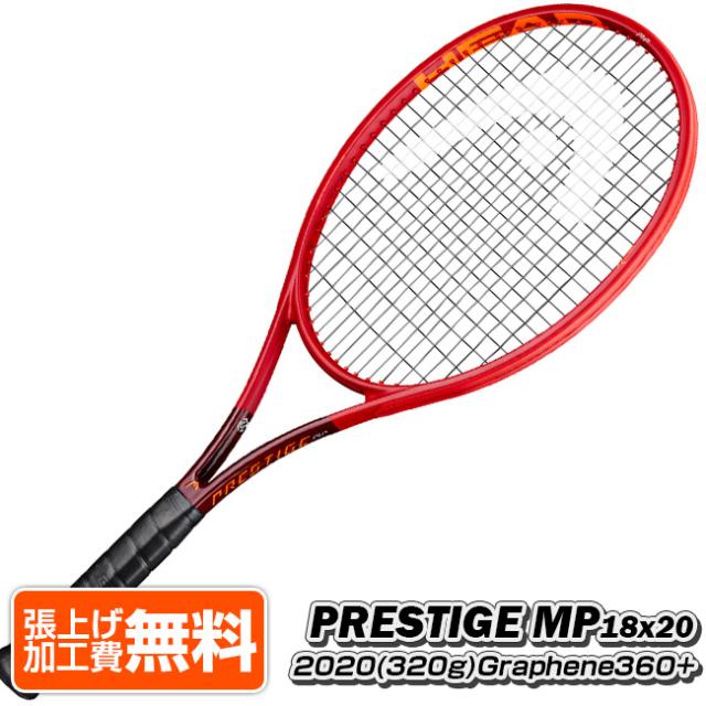 [マリン・チリッチ推薦]ヘッド(HEAD) 2020 グラフィン360+ プレステージ ミッドプラス MP(320g)18x20 海外正規品 硬式テニスラケット 234410(20y1m)[NC]