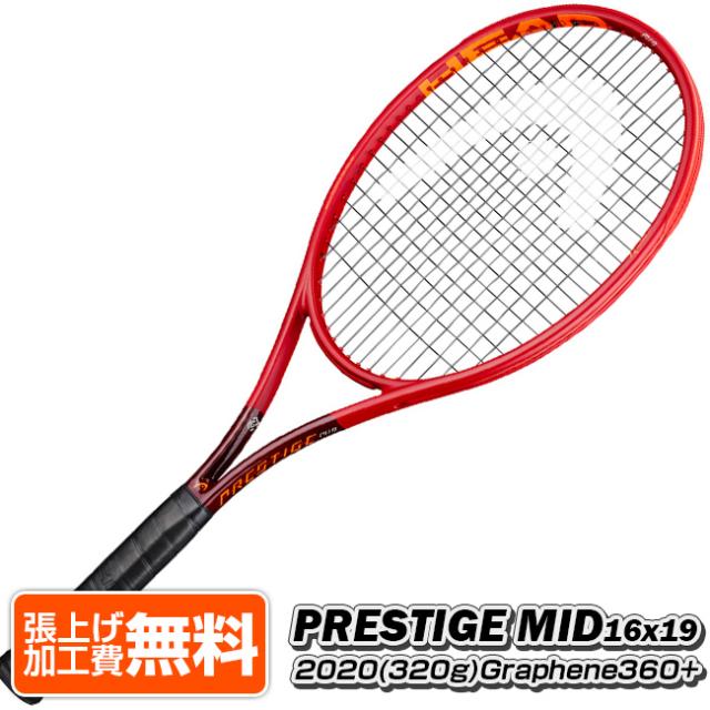 [マリン・チリッチ使用]ヘッド(HEAD) 2020 グラフィン360+ プレステージ ミッド MID(320g)16x19 海外正規品 硬式テニスラケット 234420(20y1m)[NC]