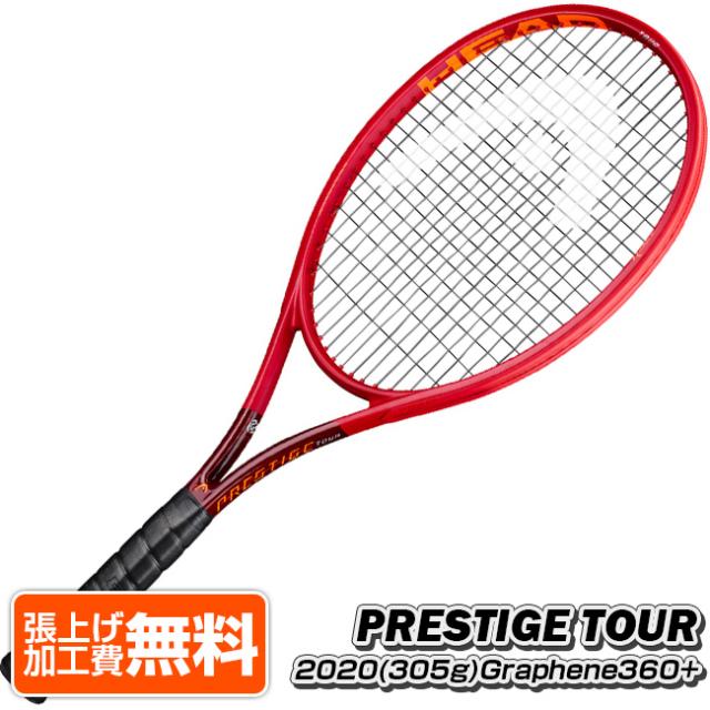 [マリン・チリッチ推薦]ヘッド(HEAD) 2020 グラフィン360+ プレステージ ツアー TOUR(305g) 海外正規品 硬式テニスラケット 234430(20y1m)[NC]