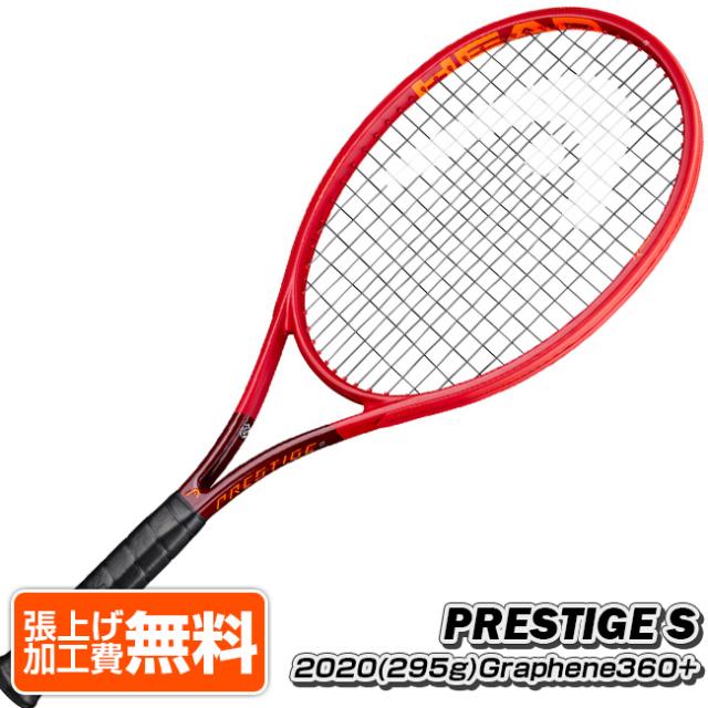 [マリン・チリッチ推薦]ヘッド(HEAD) 2020 グラフィン360+ プレステージ エス S(295g) 海外正規品 硬式テニスラケット 234440(20y1m)[NC]