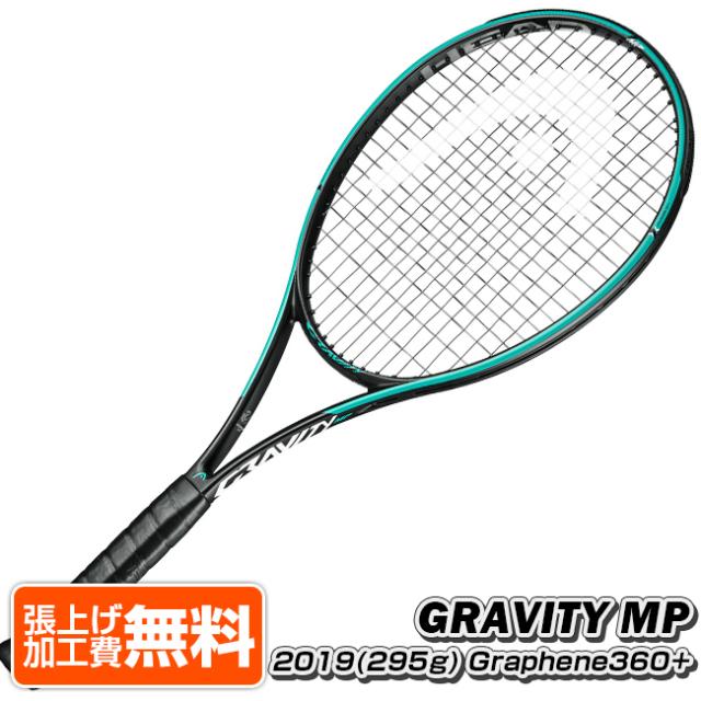 在庫処分特価】[ズべレフ使用シリーズ]ヘッド(HEAD) グラフィン360+ GRAVITY MP グラビティ・ミッドプラス(295g) 海外正規品 硬式テニスラケット 234229(19y7m)[NC]