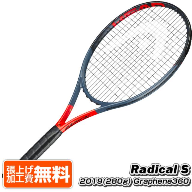ヘッド(HEAD) 2019 グラフィン360 ラジカル S(280g) Radical S 海外正規品 硬式テニスラケット 233939(19y5m)[NC]