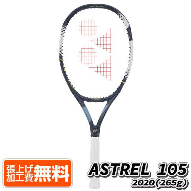 ヨネックス(YONEX) 2020 SS アストレル105 ASTREL105 (265g) 海外正規品 硬式テニスラケット 02AST105YX-168 ブルーグレー(20y8m)