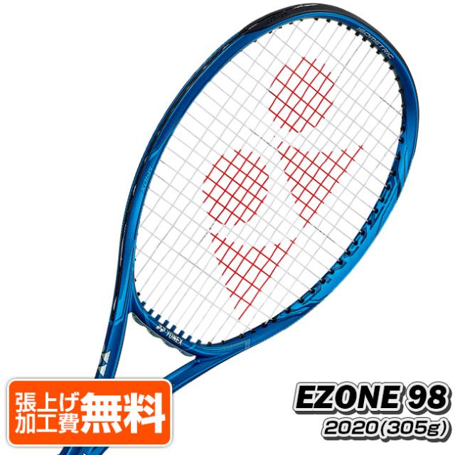 ヨネックス(YONEX) 2020 イーゾーン98 Eゾーン98(305g) EZONE 海外正規品 硬式テニスラケット 大坂なおみ キリオス 06EZ98YX-566ディープブルー(20y2m)[NC]