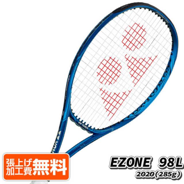 ヨネックス(YONEX) 2020 イーゾーン98L Eゾーン98L (285g) EZONE 海外正規品 硬式テニスラケット 06EZ98LYX-566ディープブルー(20y2m)[AC]