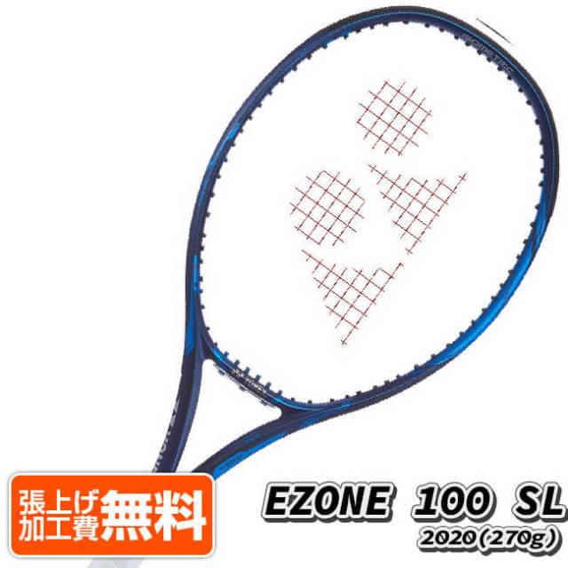 ヨネックス(YONEX) 2020 イーゾーン100SL Eゾーン100SL (270g) EZONE 海外正規品 硬式テニスラケット 06EZ100SYX-566ディープブルー(20y2m)[AC]