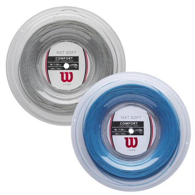 ウィルソン(Wilson) NXTソフト 16 (1.30mm) 硬式テニス マルチフィラメントガット WR8305203-シルバー(20y12m)