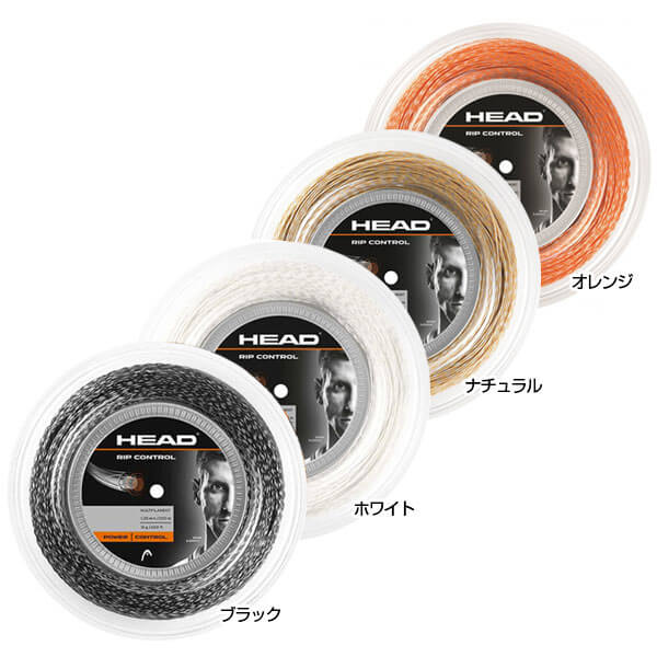 ヘッド(HEAD) リップ コントロール(Rip Control) (1.25mm/1.30mm)200Mロール 硬式テニス マルチフィラメントガット