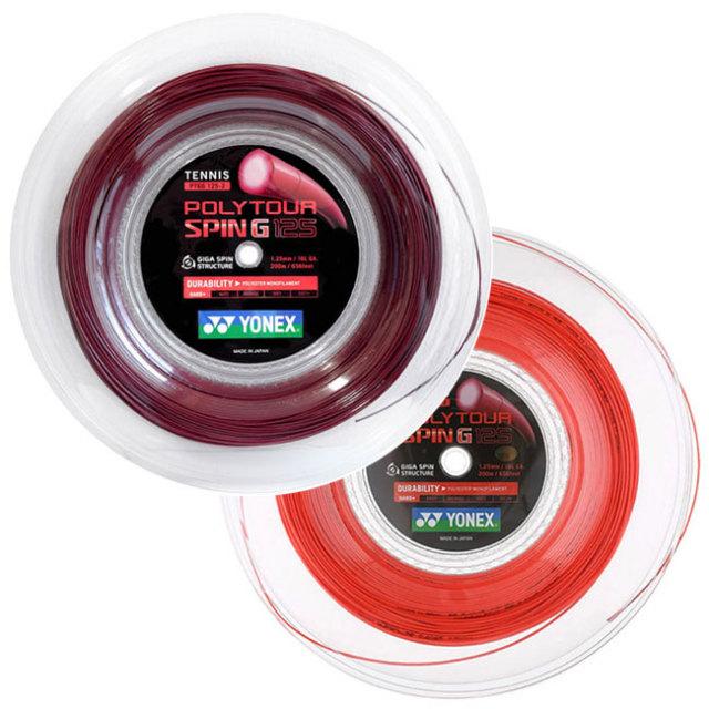 ヨネックス ポリツアースピンG (125mm) 200Mロール 硬式テニス ポリエステル ガット(Yonex Poly TourSpin G )PTGG125-2 ダークレッド