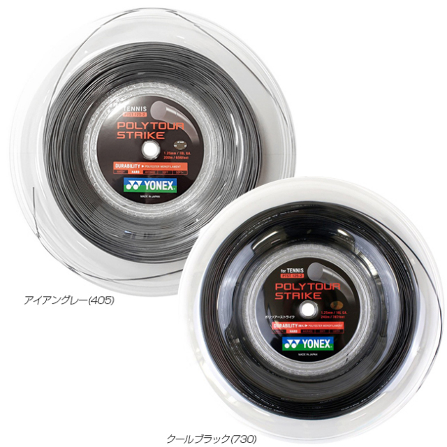 ヨネックス(YONEX) ポリツアーストライク 200Mロール(PTST120/PTST125/PTST130-2)硬式テニス ポリエステルガット※並行輸入品※