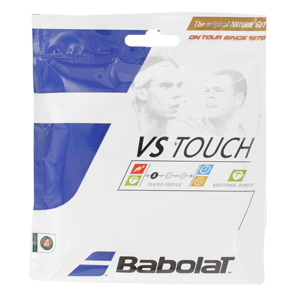 バボラ VSタッチ(130/135) 硬式テニスガット ナチュラルガット(Babolat VS Touch Natural Gut ) 201021/201025