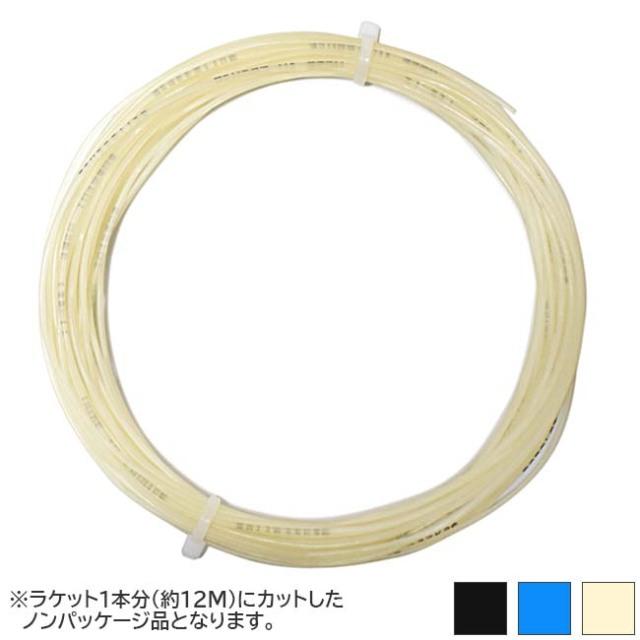 【お試し12Mカット品】バボラ エクセル(125/130/135)硬式テニス マルチフィラメント ガット (Babolat Xcel) 241077/241110