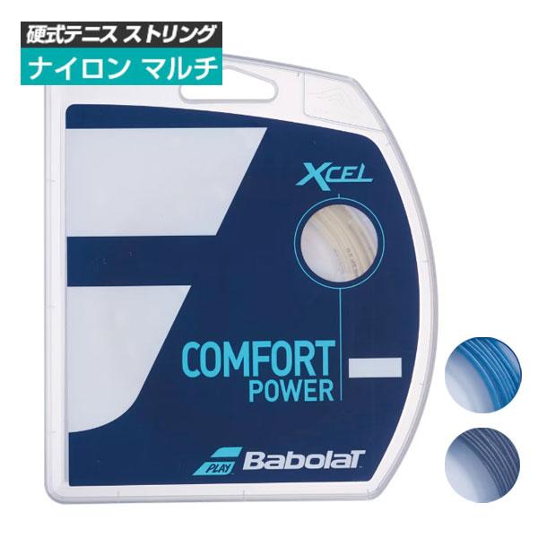 [単張パッケージ品]バボラ(Babolat) エクセル Xcel(125/130/135)硬式テニス マルチフィラメント ガット241110(1812)