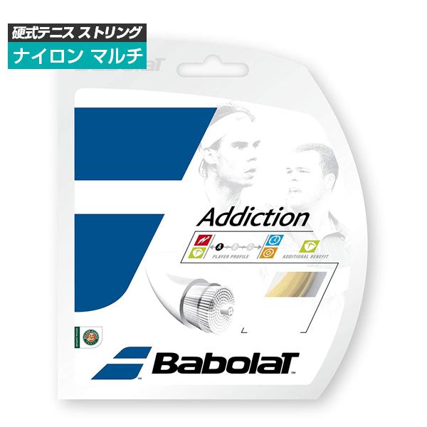 [単張パッケージ品]バボラ(Babolat) アディクション addiction(125/130/135)硬式テニス マルチフィラメント ガット241115(1812)