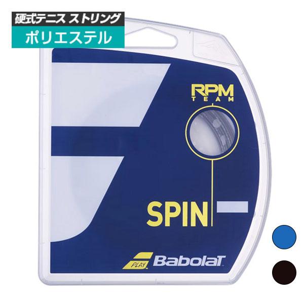 [単張パッケージ品]バボラ(Babolat) RPMチーム Team(125/130)硬式テニス ポエステルガット241108(1812)