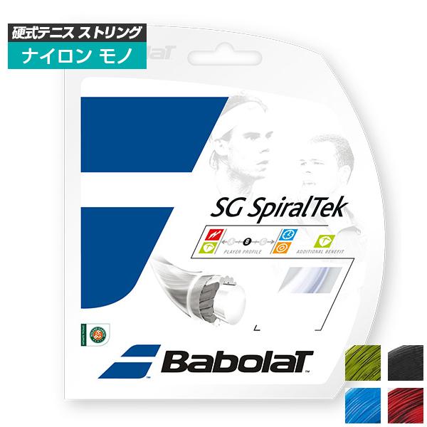 [単張パッケージ品]バボラ(Babolat) SGスパイラルテック SG Spiral Tek(125/130)硬式テニス モノフィラメントガット 241124(1812)