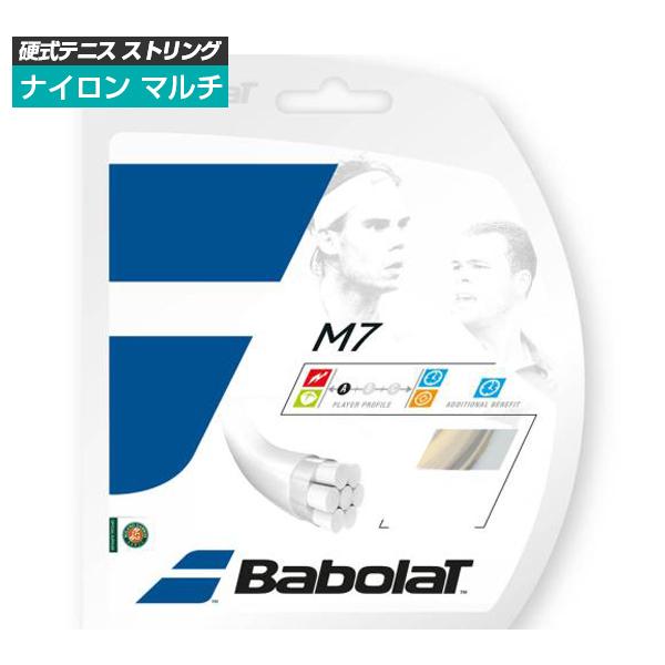 [単張パッケージ品]バボラ(Babolat) M7(125/130/135) 硬式テニス マルチフィラメントガット241131(1812)