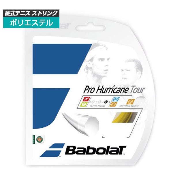 [単張パッケージ品]バボラ(Babolat) プロハリケーンツアー ProHurricane Tour(120/125/130/135)硬式テニス ポリエステル ガット241102(1812)
