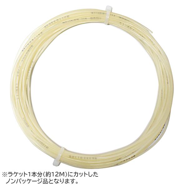 【お試し12Mカット品】ウィルソン センセーション コントロール (1.30mm/1.25mm) 硬式テニスガット マルチフィラメントガット (Wilson Sensation Control (1.30/1.25) String)