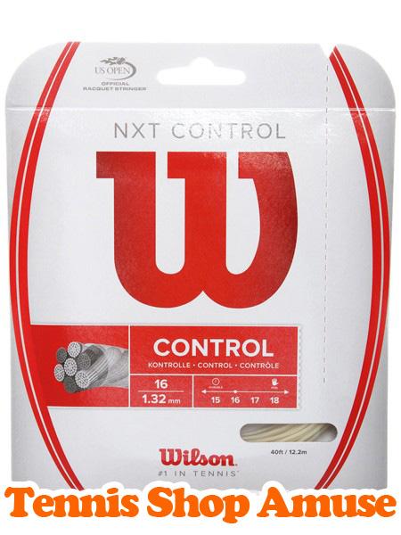 【パッケージ品】ウィルソン NXTコントロール(1.32mm)WRZ941900 硬式テニスガット マルチフィラメント(Wilson NXT Control 16(1.32)String)(15y6m)