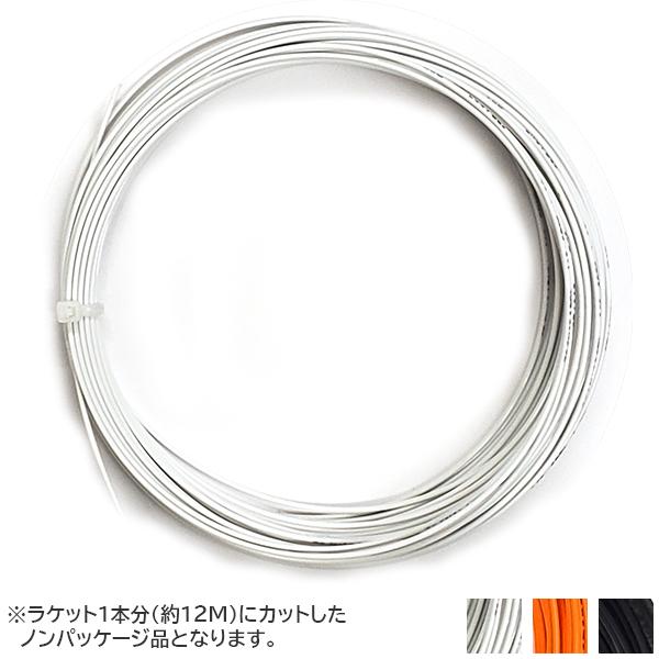 国内未発売モデル【お試し12Mカット品】ウィルソン リボルブ(1.25mm/1.30mm)硬式テニスガット ポリエステル(Wilson Revolve 16(1.30mm)/17(1.25mm)String)(15y6m)