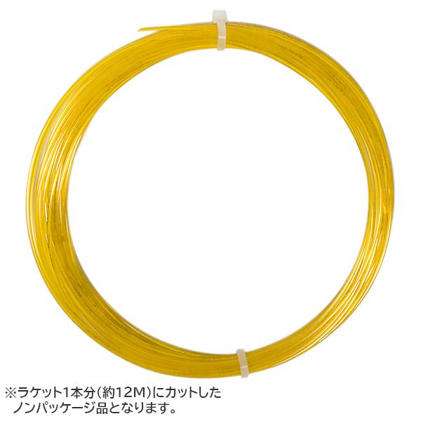 [お試し12Mカット品]ウィルソン(Wilson) ポリゴールド 16G(1.30mm) 12M 硬式テニス ポリエステルガット WRZ904900(19y4m)
