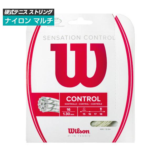 [単張パッケージ品]ウィルソン(Wilson) センセーション コントロール (16/130)ナチュラル硬式テニスガットマルチフィラメントガットWRZ941200