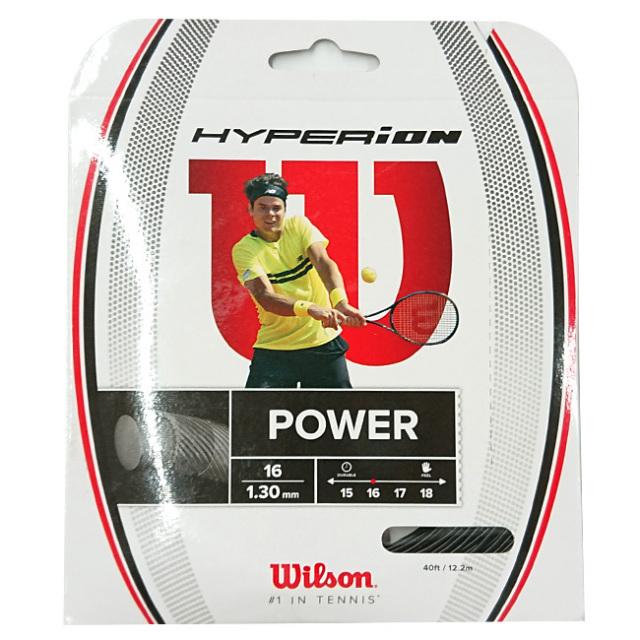 【パッケージ品】ウィルソン(Wilson) ハイペリオンパワー16(1.30mm)ブラック(WRZ922400) 硬式テニス ナイロンモノフィラメントガット(18y5m)