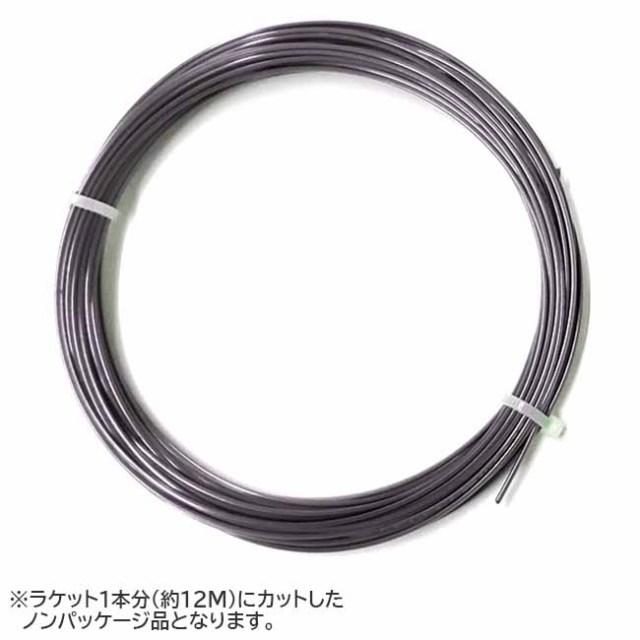 【お試し12Mカット品】ヘッド ソニックプロ エッジ(1.25mm/1.30mm) 硬式テニスガットポリエステルガットHead Sonic Pro Edge strings