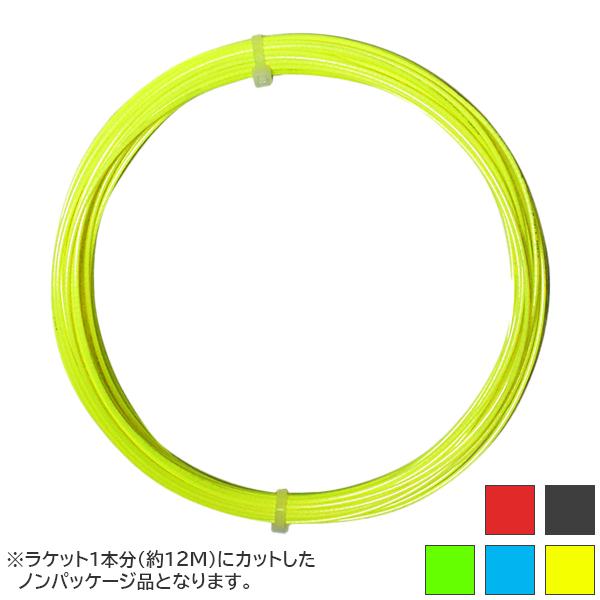 【お試し12Mカット品】ヘッド リンクス (1.20mm/1.25mm/1.30mm)  硬式テニス ポリエステルガット(Head Lynx String)