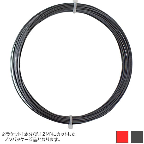 【お試し12Mカット品】ヘッド ホーク タッチ (1.15mm/1.20mm/1.25mm) 硬式テニスガット ポリエステルガット(Head Hawk Touch String Anthracite )