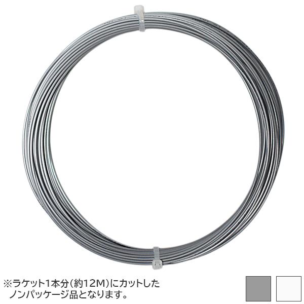 【お試し12Mカット品】ヘッド ホーク(1.20mm/1.25mm/1.30mm)281103 硬式テニスガット ポリエステルガット Head HAWK strings(15y8m)