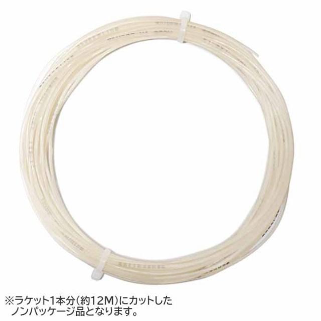 【お試し12Mカット品】ヘッド リフレックス MLT (1.25mm/1.30mm)硬式テニスガット マルチフィラメントガット(Head Reflex MLT String)(15y12m)