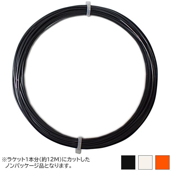 【お試し12Mカット品】ヘッド ソニックプロ(1.25mm/1.30mm) 硬式テニスガット ポリエステルガット Head Sonic Pro strings 281128
