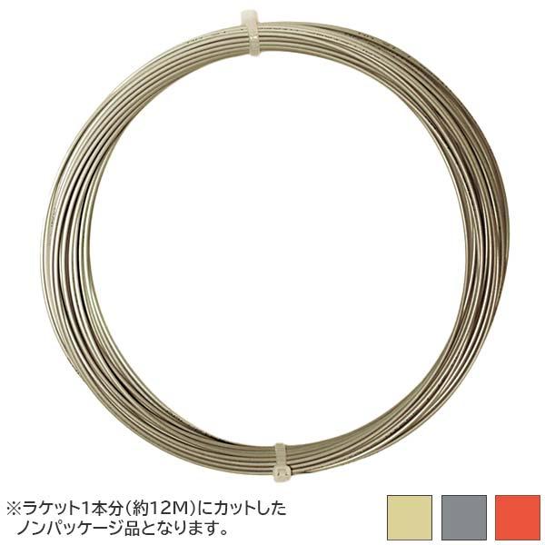 [お試し12Mカット品]ヘッド(HEAD) LYNX TOUR (リンクスツアー) (17/1.25mm 16/1.30mm) 12M 硬式テニスストリング ポリエステルガット