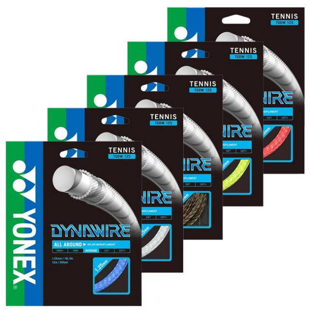 [単張パッケージ品]ヨネックス(YONEX) ダイナワイヤー(1.25mm/1.30mm) 硬式テニスガット ナイロン モノフィラメント ※並行輸入品※ TGDW125/TGDW130(20y3m)