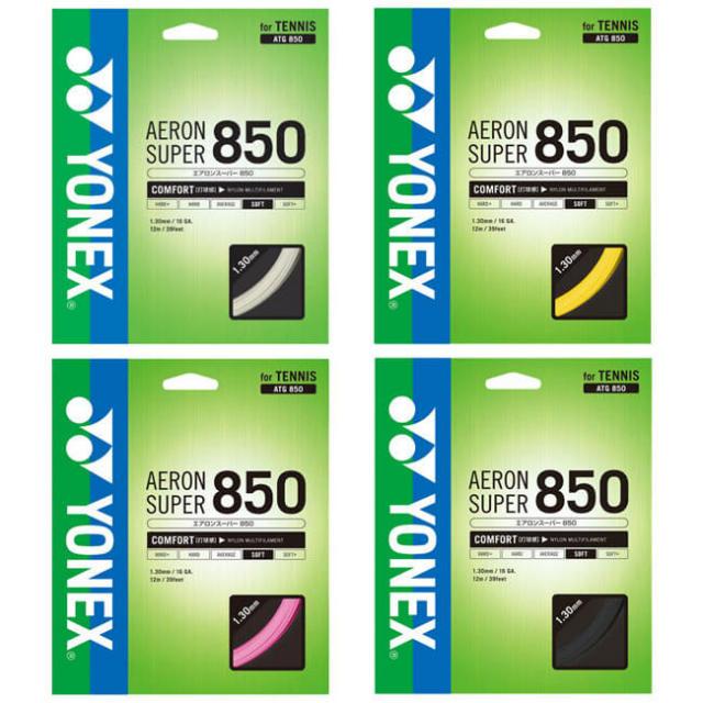 [単張パッケージ品]ヨネックス(YONEX) エアロンスーパー850(1.30mm)ATG850 硬式テニス マルチフィラメントガット